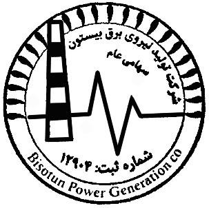 شرکت تولید نیروی برق بیستون